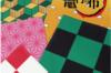 コクヨ合わせ名人4【無償ダウンロード・windows10で印刷できない・ウェブ版の方法】